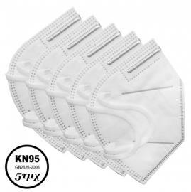 Μάσκα Υψηλής Προστασίας ΚΝ95 5τμχ
