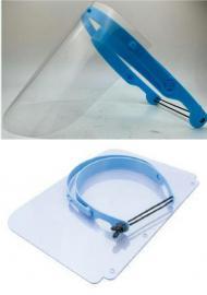 Προστατευτική ασπίδα προσώπου 180 μοιρών (Face Plastic Shield) 1τμχ