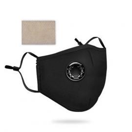 Μάσκα Επαναχρησιμοποιούμενη Διπλή Βαμβακερή 5 Στρωμάτων με Βαλβίδα Εκπνοής Χρώμα:Μαύρο 1 Τεμάχιο