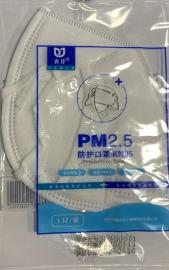 Μάσκα KN95 PM2.5 Μάσκα Χωρίς Βαλβίδα Εκπνοής 70 Τεμάχια
