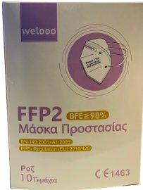 Welooo Μάσκα FFP2 NR Ροζ 98% Προστασία 10 Τεμάχια σε Κουτί