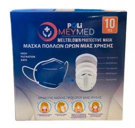 HG Poli MeyMed FFP2 NR Μπλε Μάσκες Χωρίς Βαλβίδα Εκπνοής 10 Τεμάχια σε Κουτί