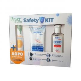Power Health Safety Kit Υφασμάτινη Μάσκα Μαύρη 2 τμχ, Μασκες Χειρουργικές 5τμχ, Fleriana Αντισηπτικό 75ml, Fleriana Αντιβακτηριακά Μαντηλάκια 15 τμχ & ΔΩΡΟ Vitamin C 500