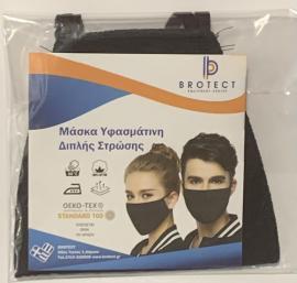 Brotect Υφασμάτινη Μάσκα Χρώμα:Μαύρη Προσώπου Ενηλίκων Διπλής Στρώσης 1 Τεμάχιο