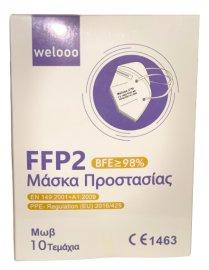 Welooo Μάσκα FFP2 NR Μωβ 98% Προστασία 10 Τεμάχια σε Κουτί