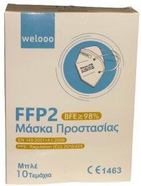 Welooo Μάσκα FFP2 NR Γαλάζια 98% Προστασία 10 Τεμάχια σε Κουτί