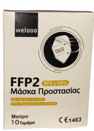 Welooo Μάσκα FFP2 NR Μαύρο 98% Προστασία 10 Τεμάχια σε Κουτί