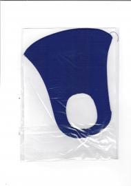 Yφασμάτινη μάσκα προσώπου με ραφή πολλαπλών χρήσεων [Μπλε]
