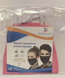 Brotect Υφασμάτινη Μάσκα Χρώμα:Ροζ Προσώπου Ενηλίκων Διπλής Στρώσης 1 Τεμάχιο