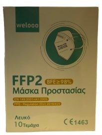 Welooo Μάσκα FFP2 NR Λευκό 98% Προστασία 10 Τεμάχια σε Κουτί
