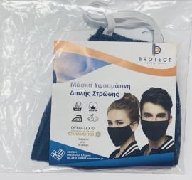 Brotect Υφασμάτινη Μάσκα Χρώμα:Μπλέ Προσώπου Ενηλίκων Διπλής Στρώσης 1 Τεμάχιο