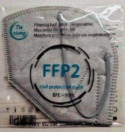 Μάσκα Προστασίας KN95 FFP2 Γκρι η  Ρόζ Χωρίς Βαλβίδα Πενταπλής Επίστρωσης μίας (1) Χρήσης, 1τεμ