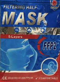 Rusbek FFP2 Μάσκες Χωρίς Βαλβίδα Εκπνοής 2 Τεμάχια σε Σακουλάκι με Zip