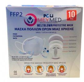 HG Poli MeyMed FFP2 NR Γκρι Μάσκες Χωρίς Βαλβίδα Εκπνοής 10 Τεμάχια σε Κουτί