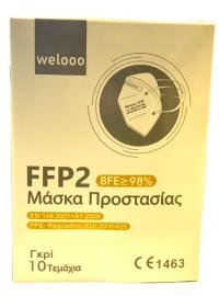 Welooo Μάσκα FFP2 NR Γκρι 98% Προστασία 10 Τεμάχια σε Κουτί