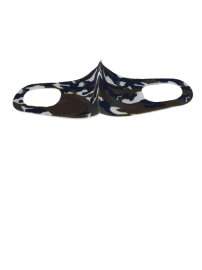 Tili Reusable Face Mask Παιδικη Παραλλαγης 2τμχ