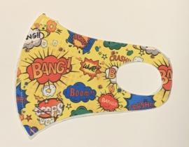 Nano Υφασμάτινη Παιδική Μάσκα Προσώπου Με Ραφή Πολλαπλών Χρήσεων Κίτρινη Με Σχέδια 1 Τεμάχιο