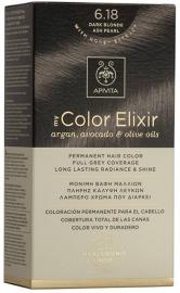 APIVITA My Color Elixir, Βαφή Μαλλιών No 6.18 Ξανθό Σκούρο Σαντρέ Περλέ