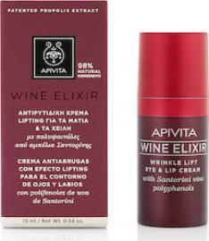 APIVITA Wine Elixir Lifting Eye & Lip Cream 15ml