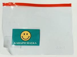 Grand Διάφανη Θήκη Μεταφοράς και Αποθήκευσης Μάσκας Μεγάλη (Καθαρή Μάσκα)