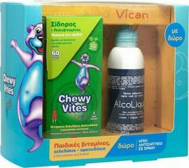 """Back To School"" Chewy Vites Kids Σίδηρος & Πολυβιταμίνες + Alcoliquid Spray 150ml"