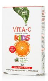Power Health Vita-C Kids 30 μασώμενες ταμπλέτες