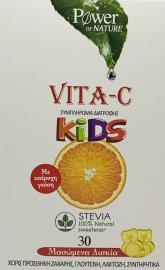 Power Health Vita C Kids Stevia 30 μασώμενες ταμπλέτες