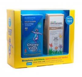 Chewy Vites Kids Ασβέστιο + Βιταμίνη D3 60 μασώμενα ζελεδάκια + AlcoLiquid Spray 150ml