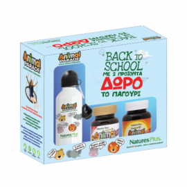Nature`s Plus Back To School Animal Parade Vitamin D3 500 IU 90 chewable tabs + Gold Assorted Flavor 60 chewable tabs + Δώρο Παγούρι Λευκό