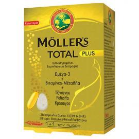 MOLLER'S Total Plus, Ω3 & Βιταμίνες - Μέταλλα & Τζίνσενγκ, Ροδιολα, Κράταιγος - 28 Caps + 28 Tabs