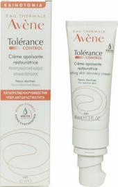Avene Tolerance Control Creme Apaisant Restaurateur 40ml
