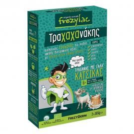 Frezyderm Frezylac Τραχαχανάκης Βιολαγικός Τραχανάς με Γάλα Κατσίκας 6m+ 2x165gr