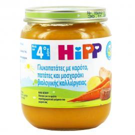Hipp - Βρεφικό γέυμα με Γλυκοπατάτες, Καρότα, Πατάτες και Μοσχαράκι 125gr