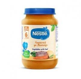 Nestle Παιδική Τροφή Λαχανικά με Μοσχάρι 190gr