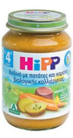 Hipp Βοδινό Βρεφικό Υποαλλεργικό Γεύμα με Πατάτες & Καρότα  4ο ΜΗΝΑ - βαζάκι 190gr