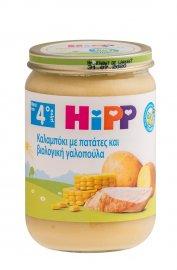 Hipp - Βρεφικό Γέυμα Καλαμπόκι με Πατάτες και Βιολογική Γαλοπούλα Μετά τον 4ο Μήνα 190g