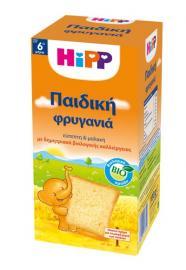 Hipp - Παιδική Φρυγανία 100gr