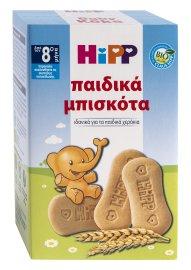 Hipp - Παιδικά Μπίσκοτα 150gr