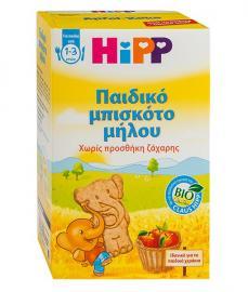 Hipp - Παιδικά Μπισκότα γέυση Μήλου 150gr