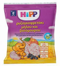 Hipp - Παιδικό Ρυζογκοφρετάκι βατόμουρου 35gr