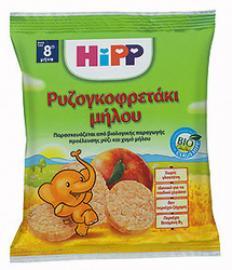 Hipp - Παιδικό Ρυζογκοφρετάκι μήλου 35gr