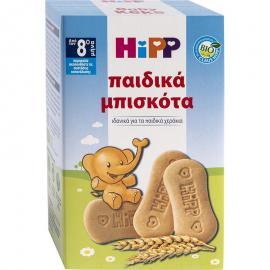 Hipp Παιδικά Μπισκότα από τον 8ο μήνα, 150gr - 30τμχ.