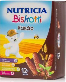 Nutricia Biskotti Κακάο 12m+, 180gr