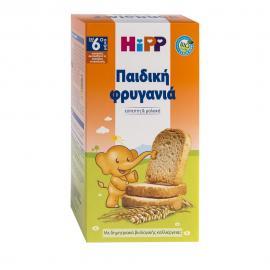 HiPP Παιδική Φρυγανιά Από Τον 6ο Μήνα, με Δημητριακά Βιολογ. Καλλιέργειας, 21 Φρυγανιές 100gr