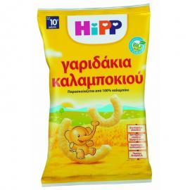 Hipp - Παιδικά Γαριδάκια καλαμποκιού 30gr