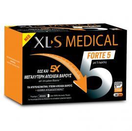 XL-S MEDICAL Forte 5, Ιατροτεχνολογικό Προϊόν για Απώλεια Βάρους - 180caps