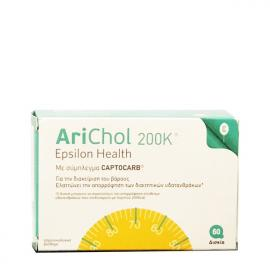 Epsilon Health Arichol 200K 60tabs