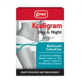 Lanes Kcaligram Day & Night, Συμπλήρωμα Διατροφής για το Αδυνάτισμα, 60 ταμπλέτες