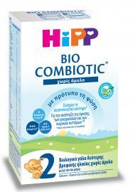 HIPP BIO COMBIOTIC No 2 βιολογικό γάλα 2ης ΒΡΕΦΙΚΗΣ ΗΛΙΚΙΑΣ 600gr
