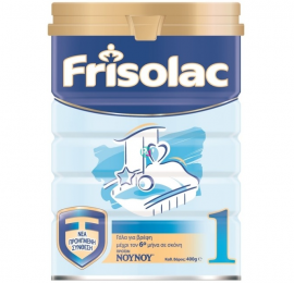 NOYNOY Frisolac 1 Γάλα Για Βρέφη Σε Σκόνη Μέχρι Τον 6ο Μήνα 400gr